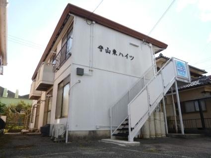 守山東ハイツ 2DK
